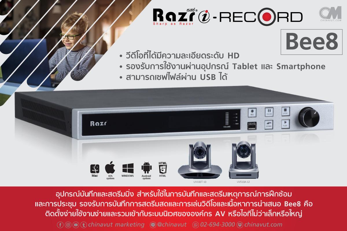 Online Solution BEE8